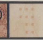 keramicke-plocice-arena_5-1_250x70_133051