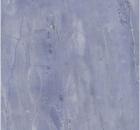 keramicke-plocice-arena_blue_250x400_13362