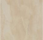 keramicke-plocice-arena_p_250x400_13297