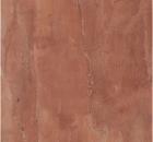 keramicke-plocice-arena_red_250x400_133238