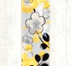 decorado_flowers_amarillo_velika